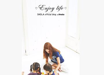 SHEILA オフィシャルブログ